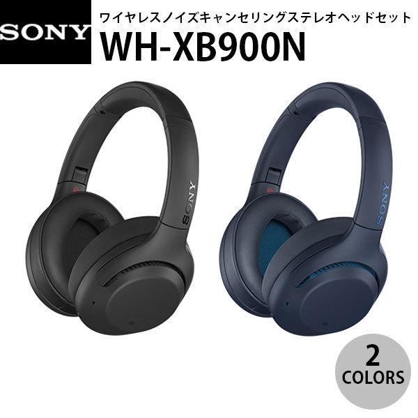 ワイヤレス ヘッドホン SONY WH-XB900N ワイヤレス ノイズキャンセリング ステレオヘッドセット Bluetooth  ソニー ネコポス不可|ec-kitcut