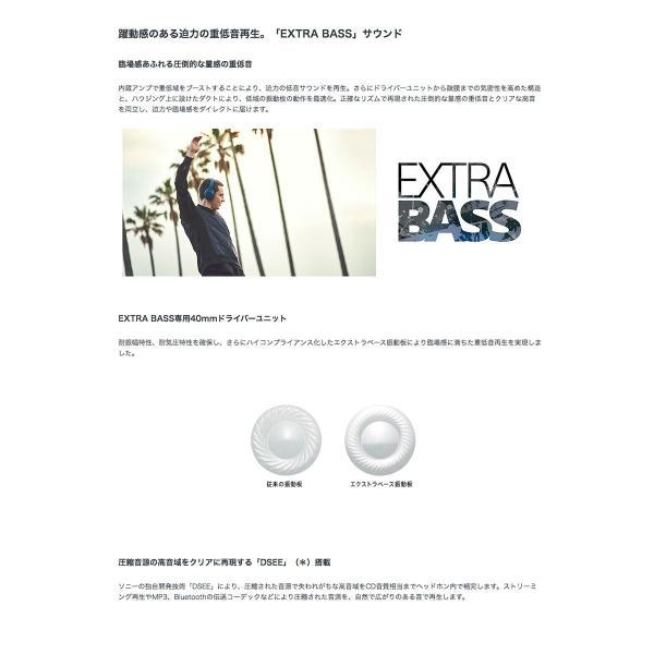 ワイヤレス ヘッドホン SONY WH-XB900N ワイヤレス ノイズキャンセリング ステレオヘッドセット Bluetooth  ソニー ネコポス不可|ec-kitcut|03
