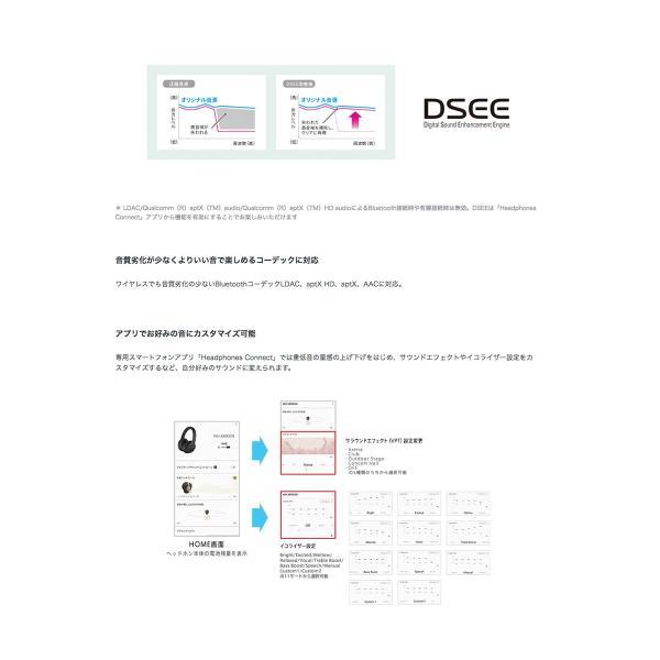 ワイヤレス ヘッドホン SONY WH-XB900N ワイヤレス ノイズキャンセリング ステレオヘッドセット Bluetooth  ソニー ネコポス不可|ec-kitcut|04
