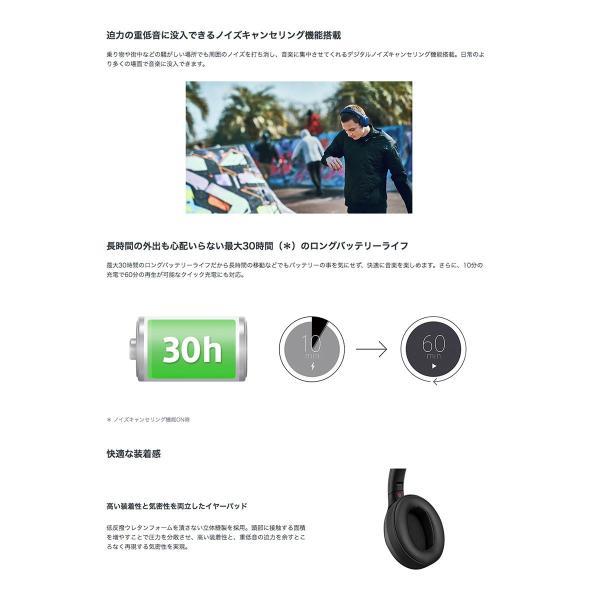 ワイヤレス ヘッドホン SONY WH-XB900N ワイヤレス ノイズキャンセリング ステレオヘッドセット Bluetooth  ソニー ネコポス不可|ec-kitcut|05