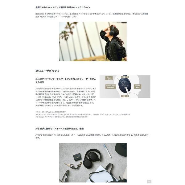 ワイヤレス ヘッドホン SONY WH-XB900N ワイヤレス ノイズキャンセリング ステレオヘッドセット Bluetooth  ソニー ネコポス不可|ec-kitcut|06