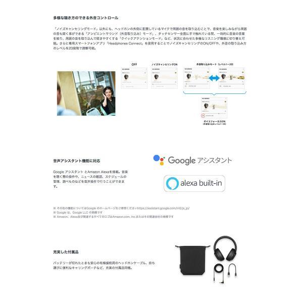 ワイヤレス ヘッドホン SONY WH-XB900N ワイヤレス ノイズキャンセリング ステレオヘッドセット Bluetooth  ソニー ネコポス不可|ec-kitcut|07