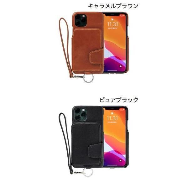iPhone 11 Pro ケース RAKUNI iPhone 11 Pro Leather Case 本革  ラクニ ネコポス送料無料|ec-kitcut|02