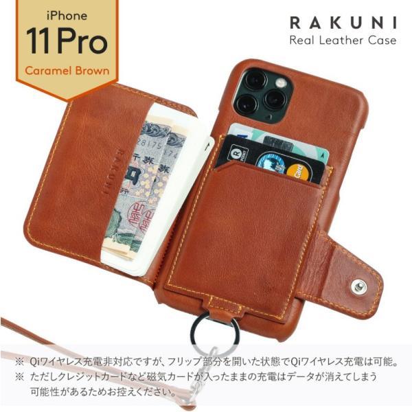 iPhone 11 Pro ケース RAKUNI iPhone 11 Pro Leather Case 本革  ラクニ ネコポス送料無料|ec-kitcut|03