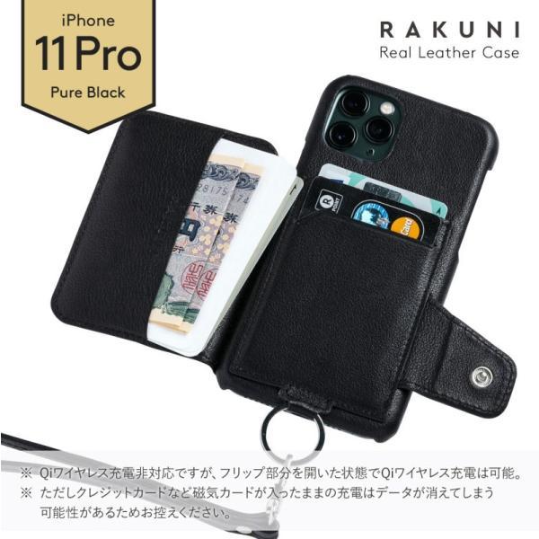 iPhone 11 Pro ケース RAKUNI iPhone 11 Pro Leather Case 本革  ラクニ ネコポス送料無料|ec-kitcut|04
