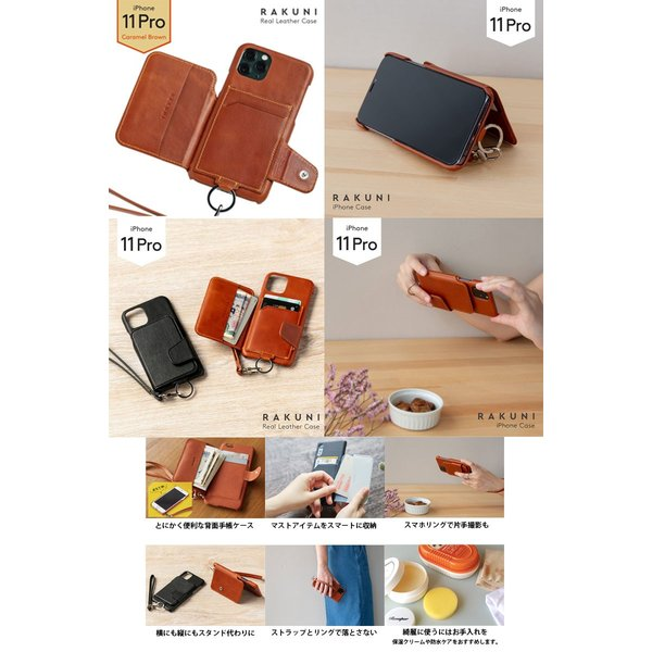 iPhone 11 Pro ケース RAKUNI iPhone 11 Pro Leather Case 本革  ラクニ ネコポス送料無料|ec-kitcut|05