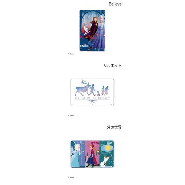 ingrem ディズニー ICカードステッカー アナと雪の女王 イングレム ネコポス可 ec-kitcut 02