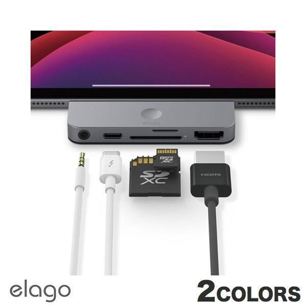 USBハブ elago ALUMINUM TYPE-C POCKET PRO HUB ADATER タブレット&スマホ用 USB Type-C PD対応 マルチハブ エラゴ ネコポス不可 ec-kitcut
