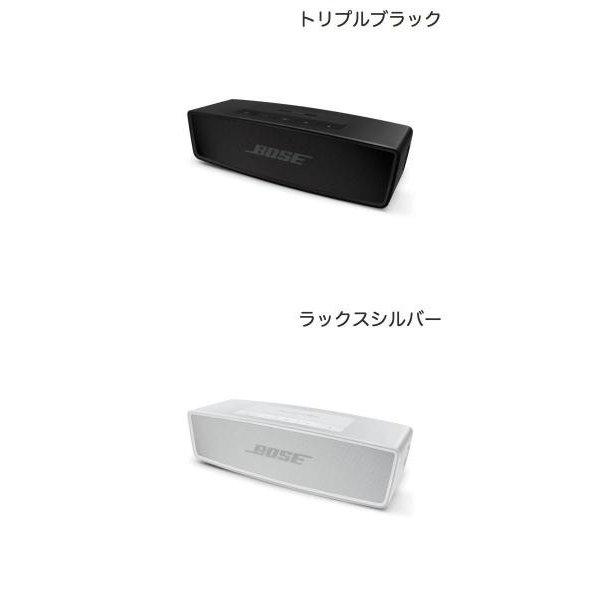ワイヤレススピーカー BOSE SoundLink Mini Bluetooth speaker II Special Edition ボーズ ネコポス不可|ec-kitcut|02