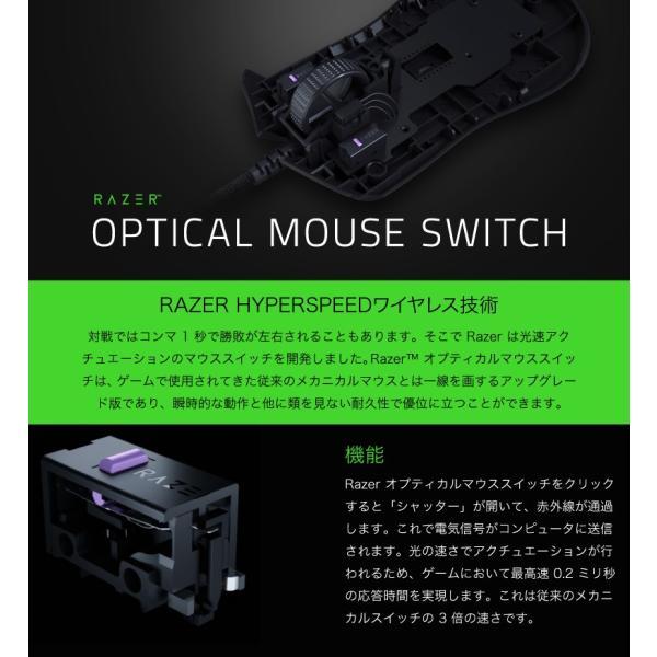 Razer レーザー Viper Ultimate 左右両対応 ワイヤレス ゲーミングマウス RZ01-03050100-R3A1 ネコポス不可|ec-kitcut|05