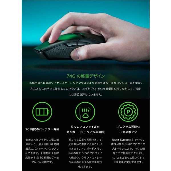 Razer レーザー Viper Ultimate 左右両対応 ワイヤレス ゲーミングマウス RZ01-03050100-R3A1 ネコポス不可|ec-kitcut|07