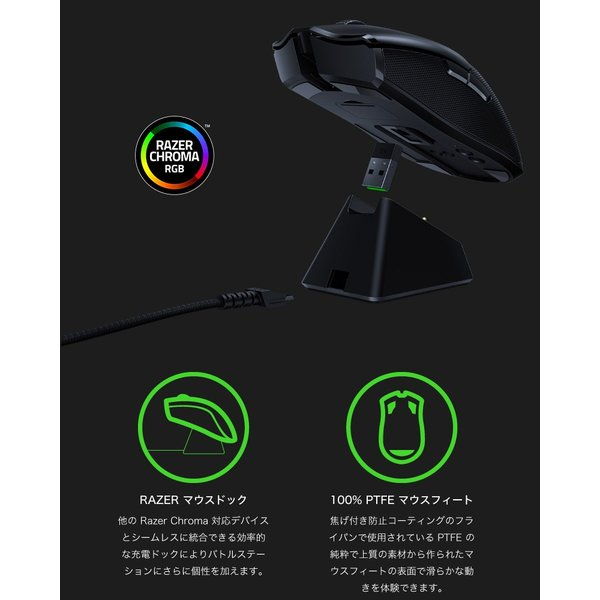 Razer レーザー Viper Ultimate 左右両対応 ワイヤレス ゲーミングマウス RZ01-03050100-R3A1 ネコポス不可|ec-kitcut|08