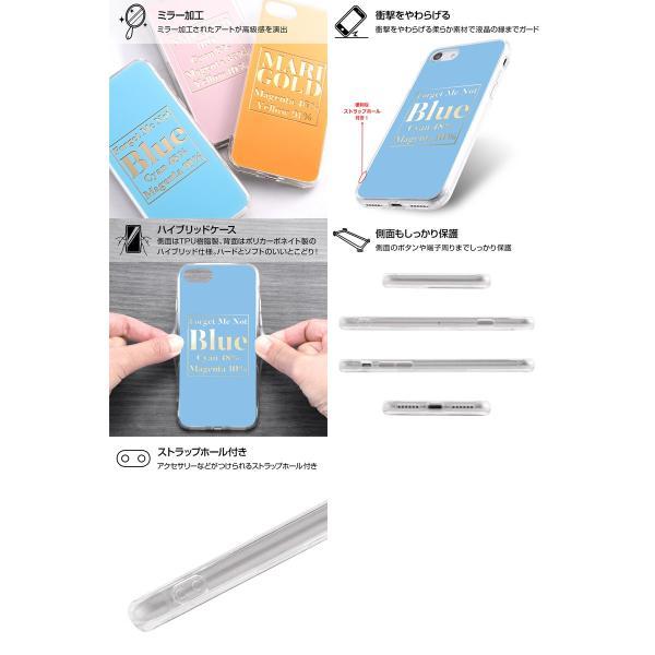iPhone8 / iPhone7 スマホケース ingrem iPhone 8 / 7 アンモード ハイブリッドケースミラー イングレム ネコポス不可|ec-kitcut|03