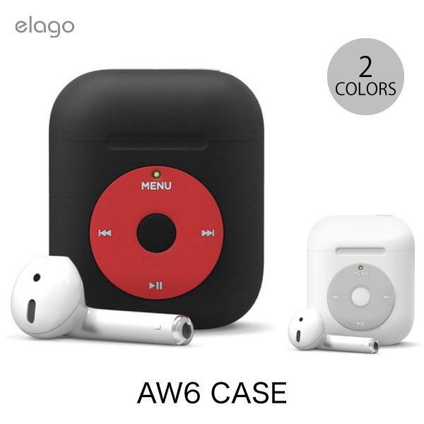 AirPods ケース カバー elago AirPods AW6 CASE シリコンケース エラゴ ネコポス不可 ec-kitcut