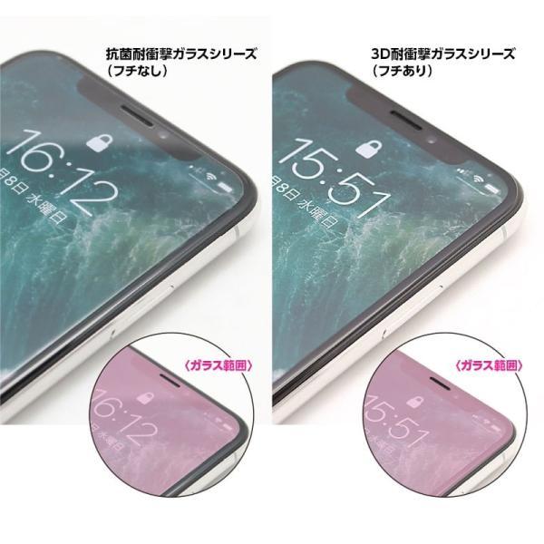 apeiros アピロス iPhone XS Max クリスタルアーマー 抗菌耐衝撃ガラスフィルム ブルーライトカット  0.33mm GI12-33B ネコポス送料無料 ec-kitcut 02
