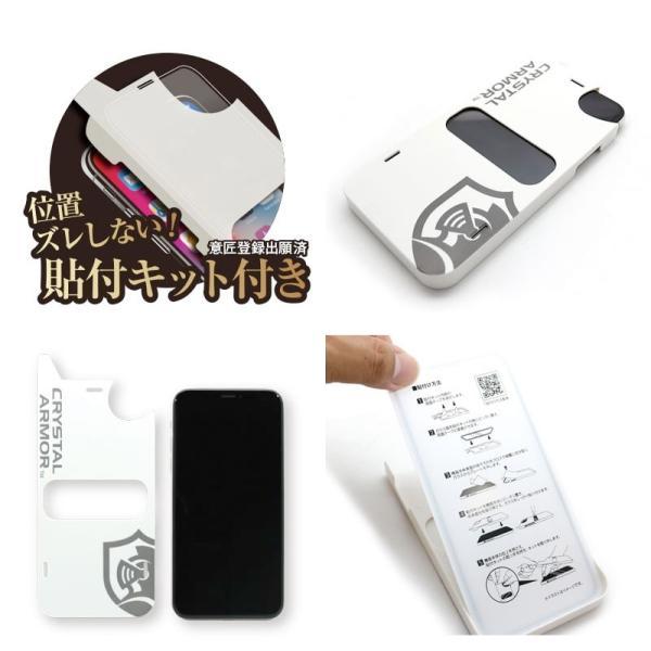 apeiros アピロス iPhone XS Max クリスタルアーマー 抗菌耐衝撃ガラスフィルム ブルーライトカット  0.33mm GI12-33B ネコポス送料無料 ec-kitcut 05