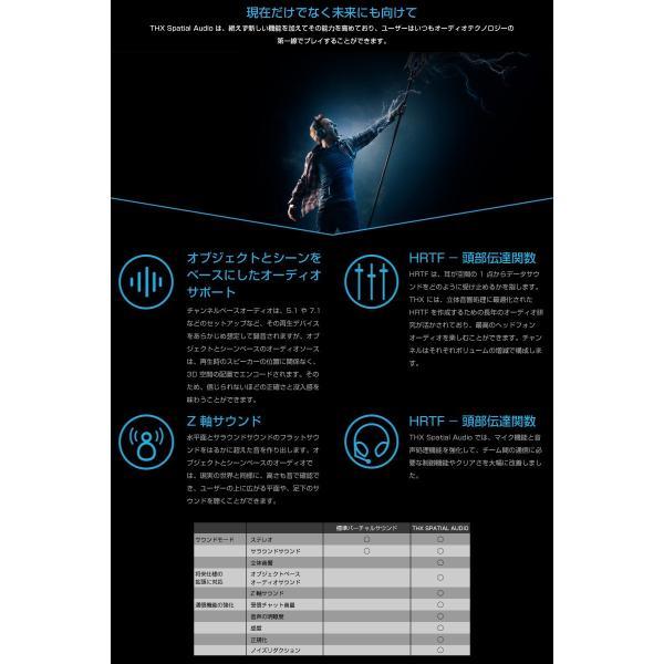 Razer レーザー Kraken Ultimate 7.1ch サラウンド 対応 USB ゲーミング ヘッドセット RZ04-03180100-R3M1 ネコポス不可 ec-kitcut 04