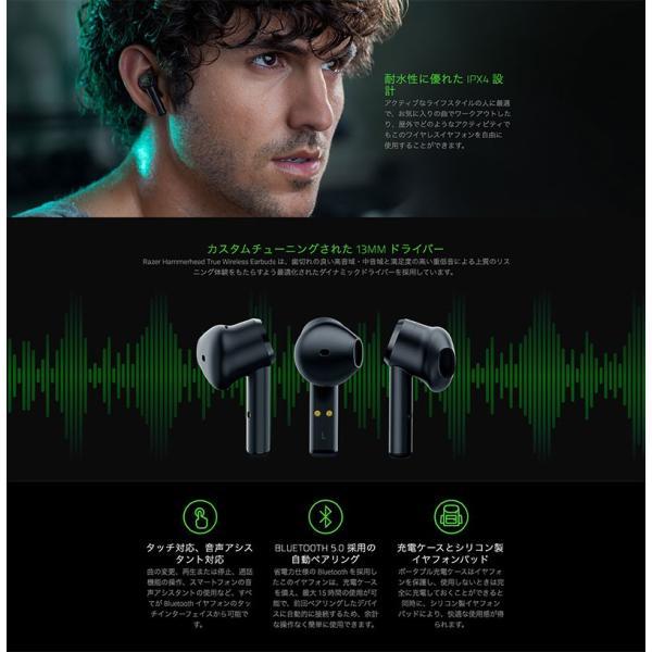 完全ワイヤレス イヤホン 独立 Razer レーザー Hammerhead True Wireless 完全ワイヤレス Bluetooth 5.0 ゲーミングイヤホン RZ12-02970100-R3A1 ネコポス不可|ec-kitcut|03
