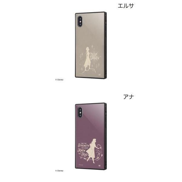 ingrem iPhone XS / X ディズニーキャラクター 耐衝撃ケース KAKU トリプルハイブリッド アナと雪の女王2 シルエット  イングレム ネコポス送料無料|ec-kitcut|02