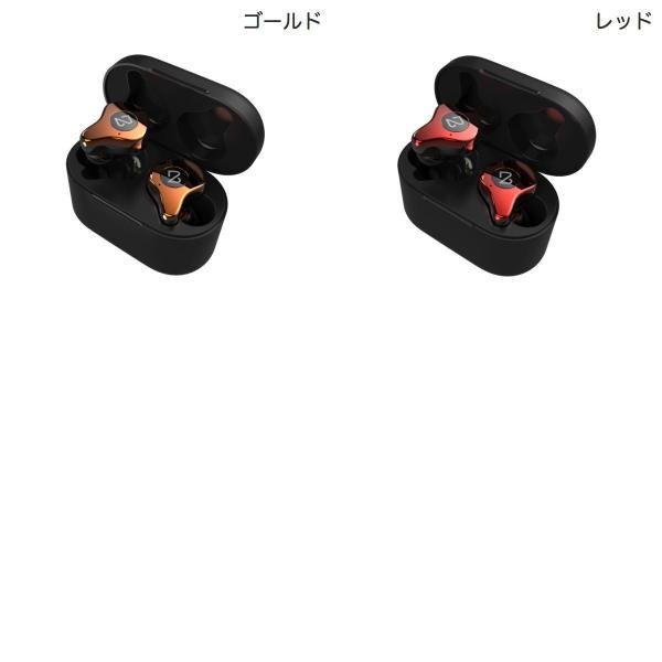 完全ワイヤレス イヤホン 独立 BICBOZ B90 Pro Ultra Bluetooth 5.0 完全ワイヤレスイヤホン IPX5 防水 Qi充電 対応 ビックボズ ネコポス不可|ec-kitcut|03