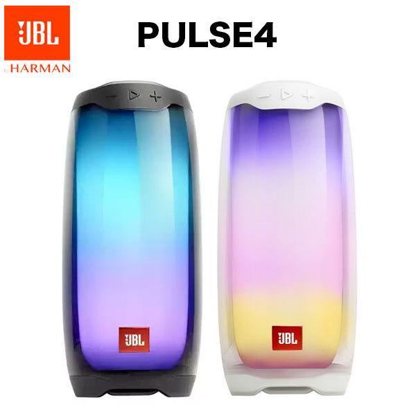 ワイヤレススピーカー JBL PULSE4 ライティング機能搭載 IPX7 防水 Bluetooth ワイヤレス スピーカー ジェービーエル ネコポス不可 ec-kitcut