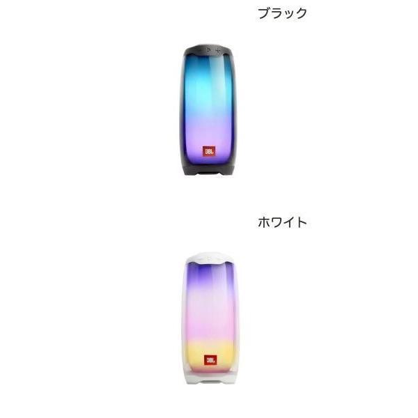 ワイヤレススピーカー JBL PULSE4 ライティング機能搭載 IPX7 防水 Bluetooth ワイヤレス スピーカー ジェービーエル ネコポス不可 ec-kitcut 02