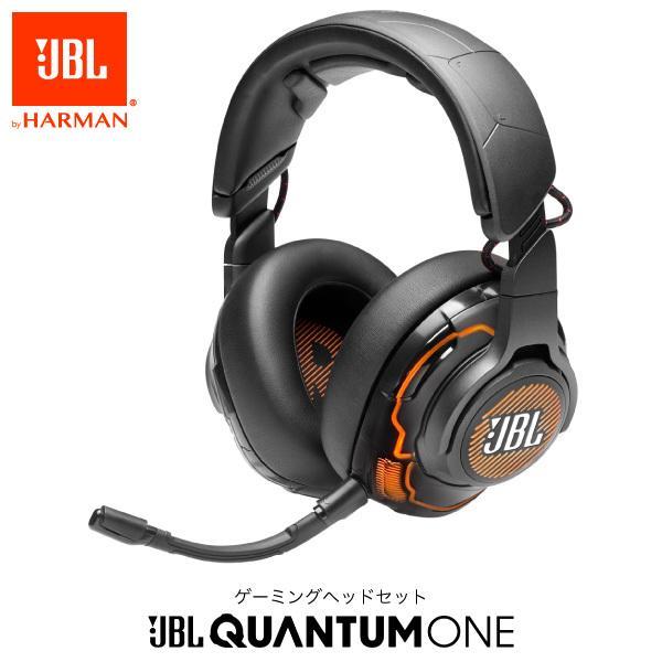 JBL ジェービーエル Quantum ONE 有線 アクティブノイズキャンセリング ゲーミングヘッドセット ブラック JBLQUANTUMONEBLK ネコポス不可 ec-kitcut