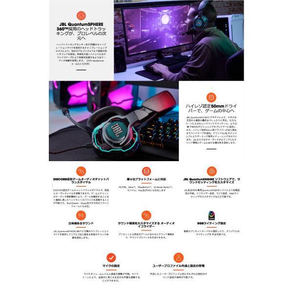 JBL ジェービーエル Quantum ONE 有線 アクティブノイズキャンセリング ゲーミングヘッドセット ブラック JBLQUANTUMONEBLK ネコポス不可 ec-kitcut 02