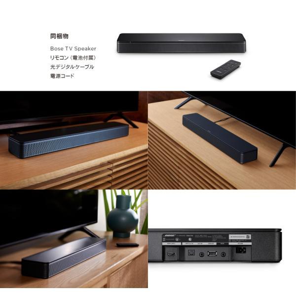 BOSE TV Speaker コンパクト サウンドバー Bluetooth 対応 ブラック ボーズ ネコポス不可 ec-kitcut 05