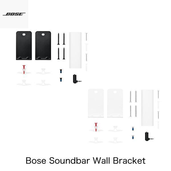 BOSESoundbarWallBracketサウンドバー用壁掛けブラケットボーズネコポス不可