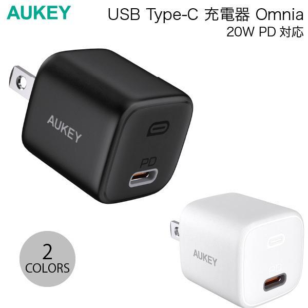 iPhone用充電器 AUKEY USB充電器 Omnia 20W USB Type-C 1ポート PD対応 オーキー ネコポス不可|ec-kitcut