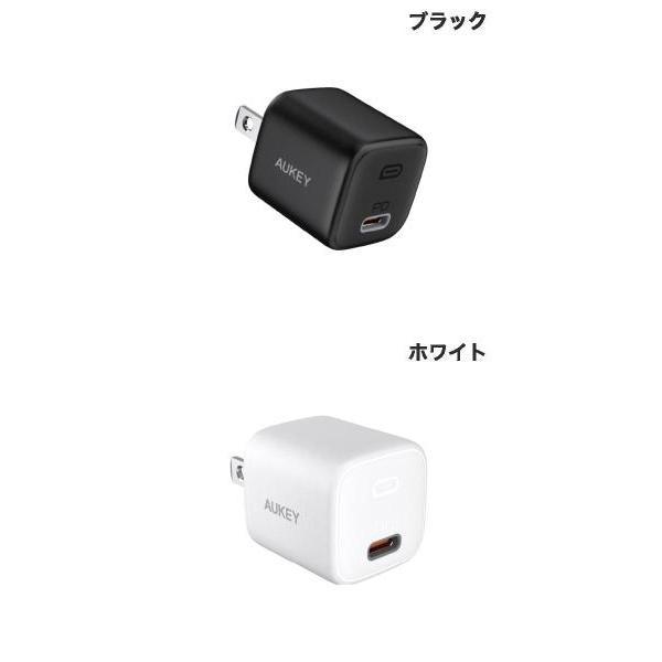iPhone用充電器 AUKEY USB充電器 Omnia 20W USB Type-C 1ポート PD対応 オーキー ネコポス不可|ec-kitcut|02