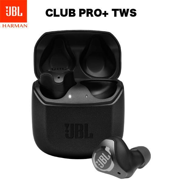 JBL CLUB PRO+ TWS Bluetooth 5.1 IPX4 ハイブリッド アクティブノイズキャンセリング 完全ワイヤレス イヤホン ブラック