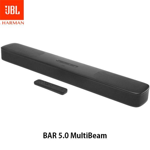 JBL ジェービーエル BAR 5.0 MultiBeam ワイヤレス ホームシアタースピーカー サウンドバー ブラック JBLBAR50MBBLKJN