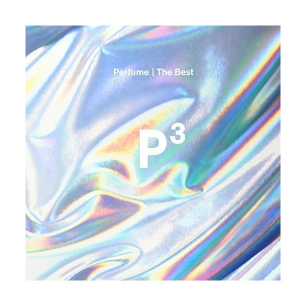 Perfume The Best  P Cubed (完全生産限定盤)(DVD付)