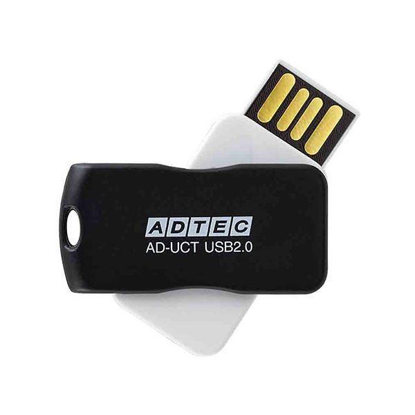 (まとめ)アドテック USB2.0回転式フラッシュメモリ 8GB ブラック AD-UCTB8G-U2R 1個〔×3セット〕|ec-tokia