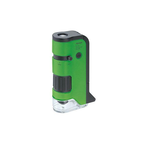 ハンディ顕微鏡DX グリーン RXT300M〔代引不可〕