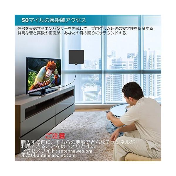 テレビ アンテナ TV アンテナ ペーパーアンテナ 室内 HD 地デジ UHF VHF対応 超軽量 超薄型 設置簡単 高耐久性 Ecandy|ecandy-japan|04