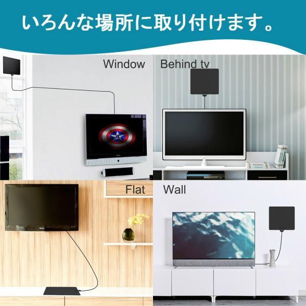 テレビ アンテナ TV アンテナ ペーパーアンテナ 室内 HD 地デジ UHF VHF対応 超軽量 超薄型 設置簡単 高耐久性 Ecandy|ecandy-japan|05