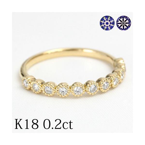 リング 指輪 ダイヤモンド レディース ミル打ち エタニティリング H&C 0.2カラット 11石 K18