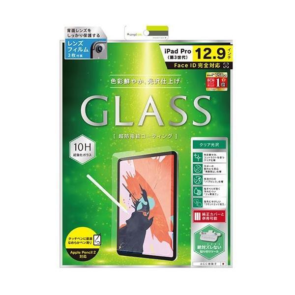 トリニティ iPad Pro 12.9インチ用 フィルム TR-IPD18L-GL-CCの画像