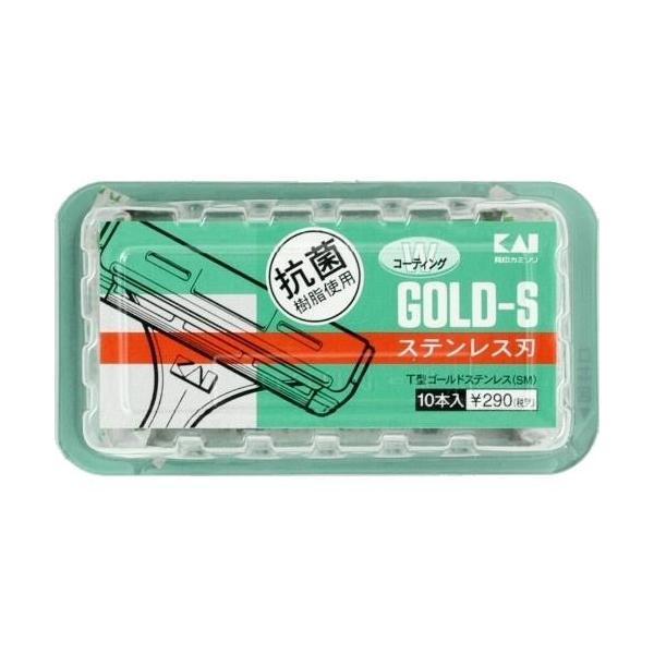 貝印 T型ゴールドステンレスSM 10本入