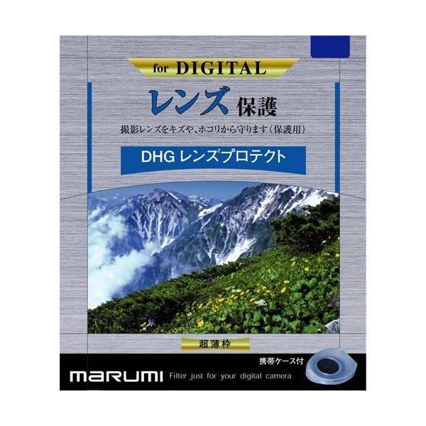 マルミ DHG レンズプロテクト 46mm