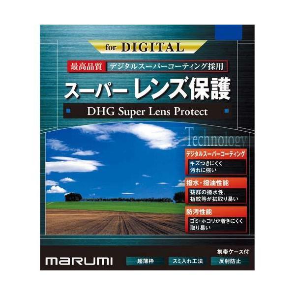 マルミ DHG スーパーレンズプロテクト 58mm