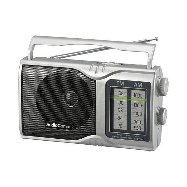 オーム電機RAD-T208SAudioCommAM/FMポータブルラジオ