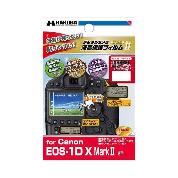 ハクバ DGF2-CAE1DX2 EOS-1D X MarkII用 液晶保護フィルム MarkII