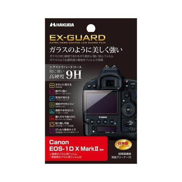 ハクバ Canon EOS-1D X MarkII 専用 EX-GUARD 液晶保護フィルム