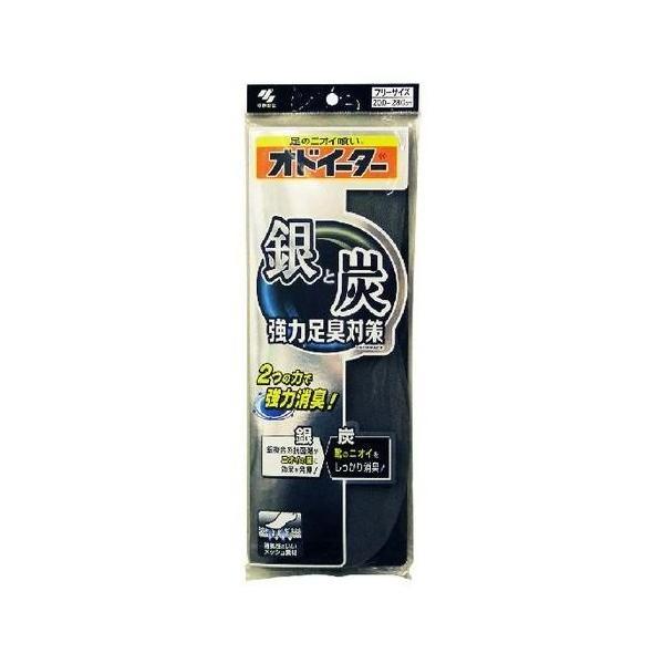 小林製薬 銀と炭のオドイーター インソール(中敷)