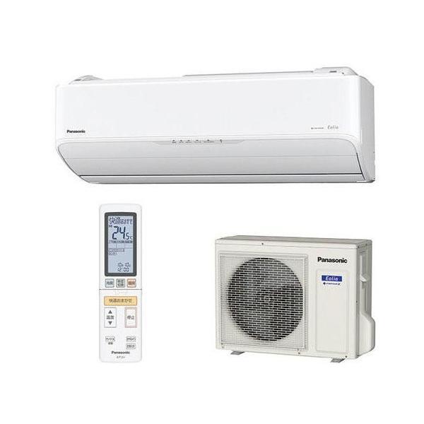 【長期保証付】パナソニック CS-AX289C-W(クリスタルホワイト) Eolia(エオリア) AXシリーズ 10畳 電源100V