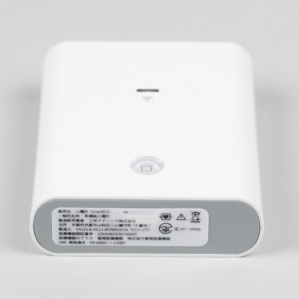 【iPad対応】12誘導心電計smartECG 【WiFi版】 3本型心電誘導コード版|ecglabo|04